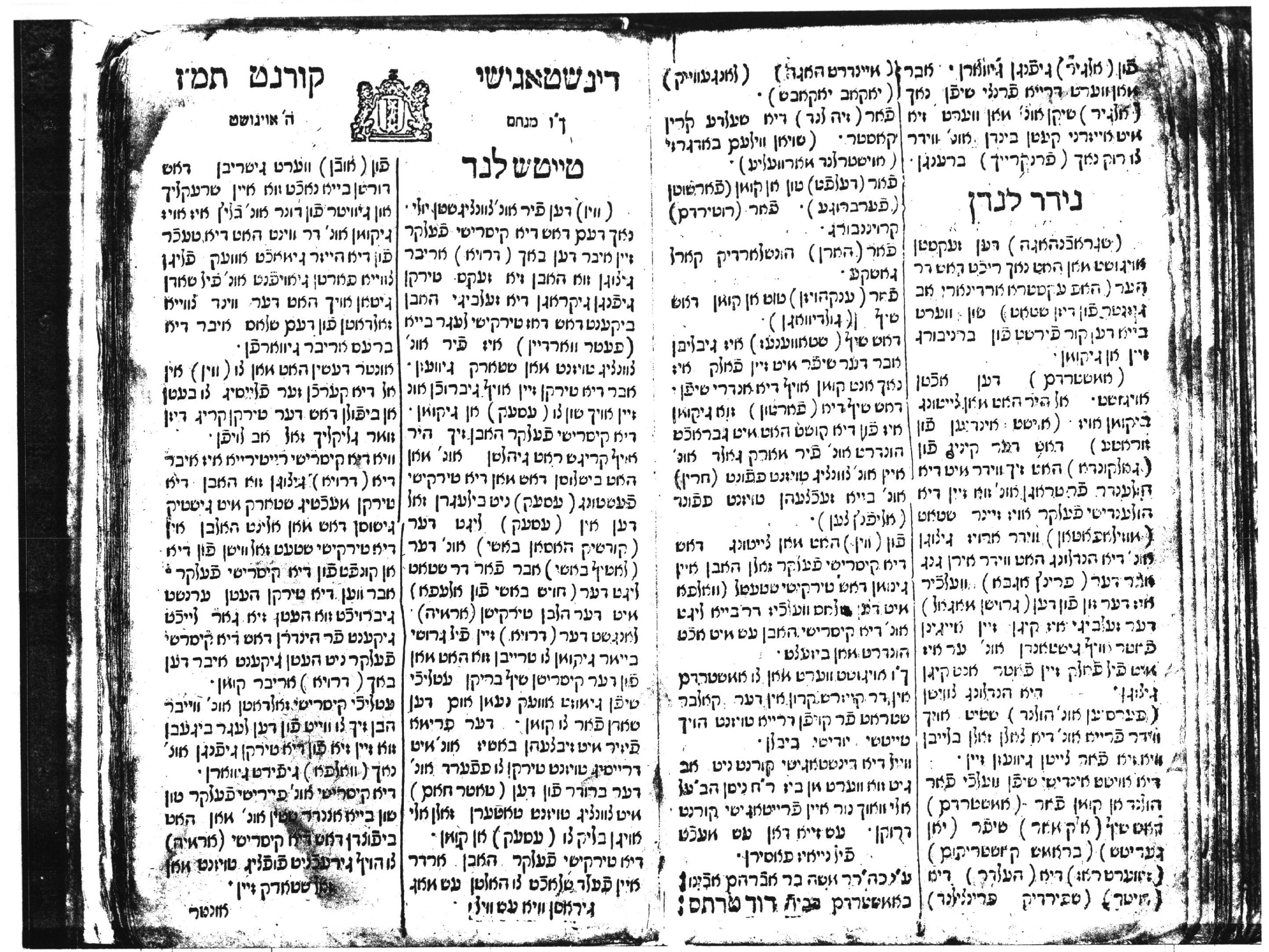 Artikelen Pagina 13 Van 16 Hilde Pach